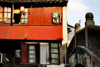 又美又低調的古鎮—錦溪